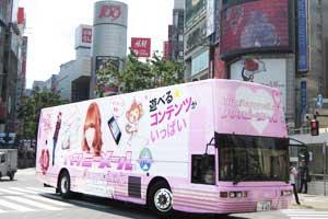 ハッピーメールの宣伝トラック