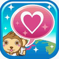 ハッピーメールアプリ版